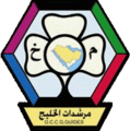 Gulf Cooperation Council Girl Guides Commission.png
