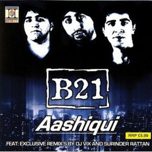 Aashiqui (album) - Image: Jassi Sidhu Aashiqui