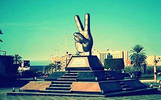 Place in Tripolitania, Libya