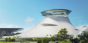 Lucas Museum of Narrative Art - Previous plan for the museum in Chicago