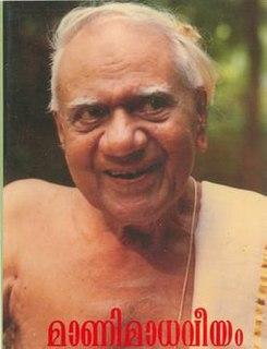 <i>Mani Madhaveeyam</i>
