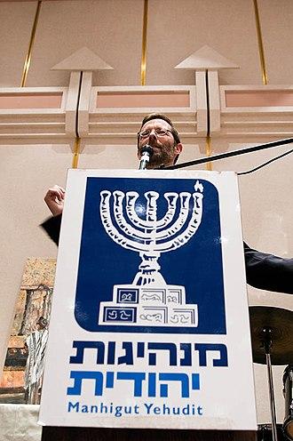 Manhigut Yehudit - Moshe Feiglin at Manhigut Yehudit meeting, Jerusalem, March 1, 2009