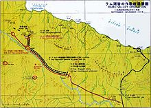 A map of the Markham and Ramu Valleys in English and Japanese, indicating the Australian advance and Japanese counter movements. The Allied advance from went from Nadzab (lower right) to Kaiapit (centre) and later on to Dumpu (upper left). The Markham and Ramu Rivers run roughly parallel to the Allied advance. To the north of them are the Saruwaged and Finisterre Ranges. Inscriptions are in both Japanese and English.