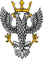 Mercian regiment.PNG
