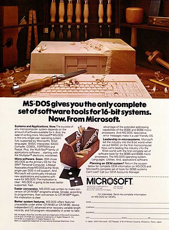 MS-DOS - The original MS-DOS advertisement in 1981.