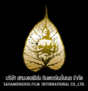 Sahamongkol Film International - Image: Sahamongkolfilminter nationallogo