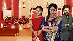 26-10-2021 Sembaruthi Zee Tamil Serial Episode 1172