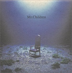 Shinkai - Image: Shinkai Mr. Children