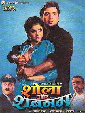 Shola Aur Shabnam (1992 film) - Poster