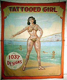 Sideshow banner depicting 'Tattooed Girl' (by Fred G. Johnson).jpg