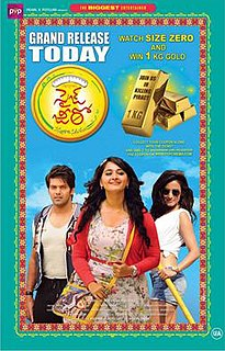 <i>Size Zero</i> 2015 Telugu comedy romantic film directed by Prakash Kovelamudi