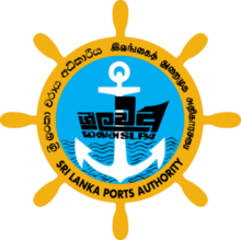 Sri Lanka Ports Authority logo.png