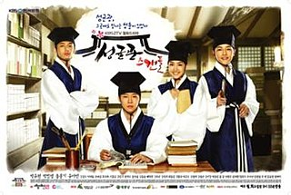 <i>Sungkyunkwan Scandal</i> television series