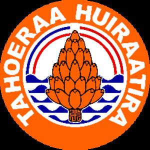 Tahoera'a Huiraatira - Image: Tahoera'a Huiraatira logo