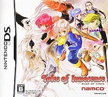 Tales of Innocence - Wikipedia