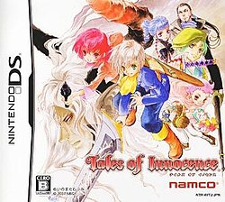 Tales of Innocence Japanese boxart
