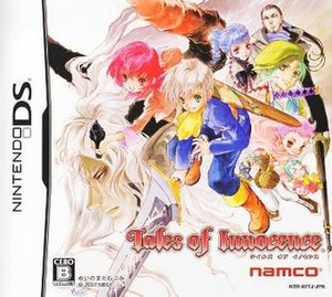 Tales of Innocence - Image: Tales of Innocence boxart