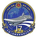 The Badge of PLANS Shandong 17.jpg
