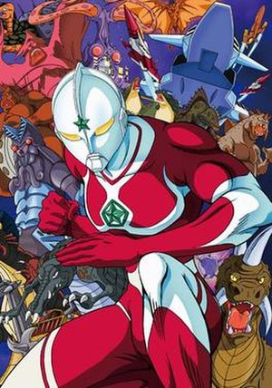 The Ultraman - Image: Ultraman Joeneus