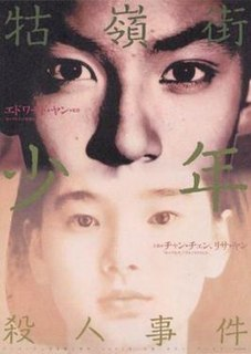 <i>A Brighter Summer Day</i> 1991 film directed by Edward Yang