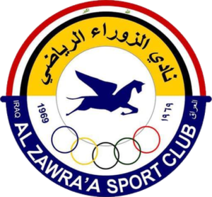 Al-Zawra'a SC - Image: Al Zawraa Club Logo