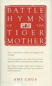 Battle Hymn of the Tiger Mother.jpg