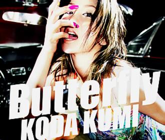 Butterfly (Kumi Koda song) - Image: Butterflyftw