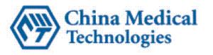 China Medical Technologies - Image: China medtech
