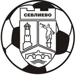 FC Sevlievo - Image: FC Sevlievo
