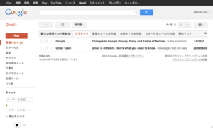 Gmail - Gmail supports multiple languages, including the Japanese interface shown here