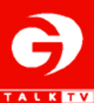 Granada Talk TV - Image: Gtalk