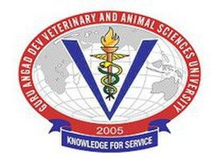 Guru Angad Dev Veterinary and Animal Sciences University - Image: Guru Angad Dev Veterinary and Animal Sciences University logo
