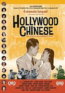 Hollywood Chinese FilmPoster.jpeg