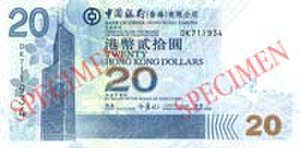 Bank of China (Hong Kong) - A Bank of China HK$20 note of the 2003 series.