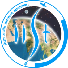 Indian Institute of Space Science and Technology Logo.png