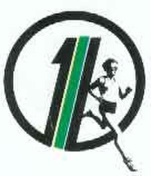 1987 IAAF World Indoor Championships - Image: Indianapolis 1987 logo