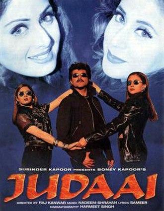 Judaai (1997 film) - Poster