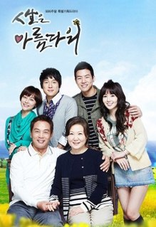 <i>Life Is Beautiful</i> (2010 TV series) television series