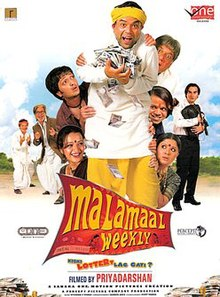 Malamaal Weekly (2006) SL DM - Paresh Rawal, Om Puri, Reema Sen, Rajpal Yadav, Asrani, Shakti Kapoor, Sudha Chandran, Innocent, Arbaaz Khan, Ritesh Deshmukh, Rasika Joshi