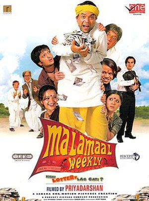 Malamaal Weekly - Theatrical release poster