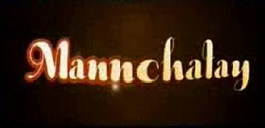 Mannchalay - The opening title screen for Mannchalay