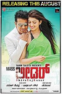 <i>Mass Leader</i> 2017 Indian Kannada film written and directed by Narasimha