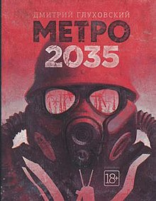 Ebook russian 2033 metro