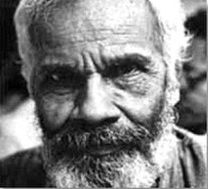 Nagarjun - Image: Nagarjun (1911 1998)