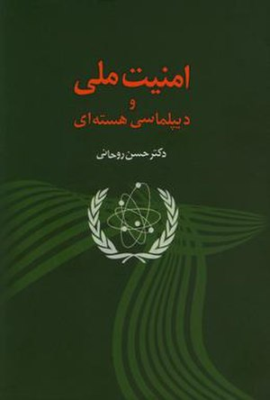 National Security and Nuclear Diplomacy - Cover of the 3rd edition