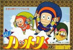Ninja Hattori Kun Video Game Wikipedia