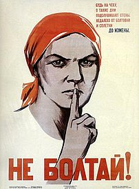 This Soviet war poster conveys the message: