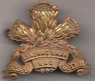 Special Service Battalion - SSB Cap Badge