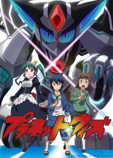 <i>Planet With</i> Japanese media franchise