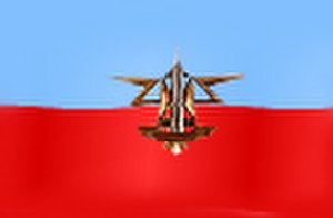 Corps of Army Air Defence - Regimental Flag